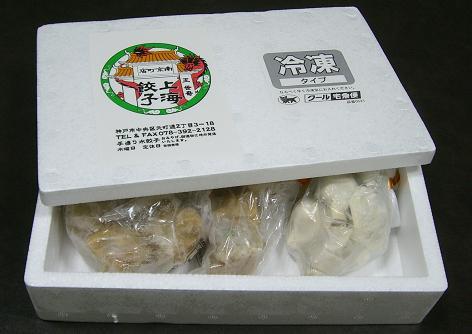 「上海餃子」の水餃子