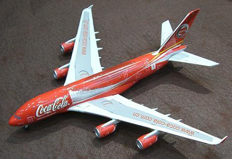 ⑥Coca-Cola  AIRBUS A380