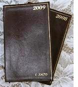2009年のポケット手帳