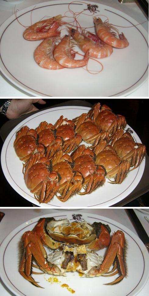 海老と上海蟹