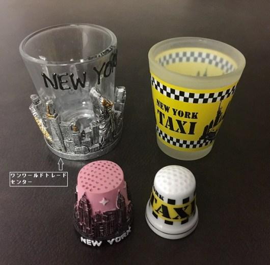 NEW YORK ショットグラスと西洋指貫