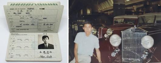 1966年当時の写真