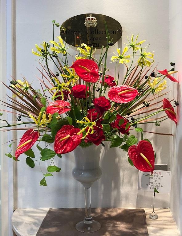7月27日のお花「アンスリューム・グロリオサ・バラ・・ブラックパール・てまり草」