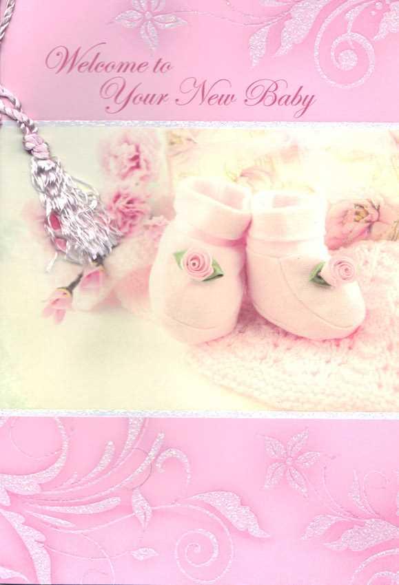 3620 295 Retail Each New Baby Boy Religious PKD 6