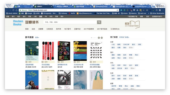 Douban Books
