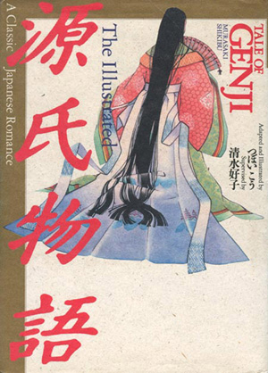 tale of genji character analysis The tale of genji study guide contains a biography of murasaki shikibu, literature essays, quiz questions, major themes, characters, and a full summary and analysis about the tale of genji the tale of genji summary.