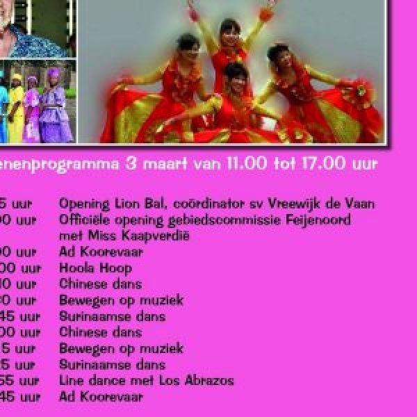 speeltuin-vreewijk-de-vaan-internationale-vrouwendag-08-maart-2018
