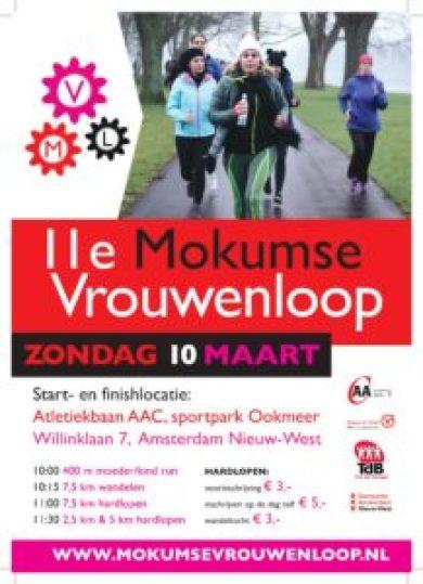 mokumse vrouwenloop vrouwendag 2019