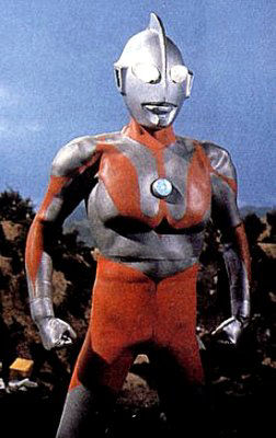 Ultraman Jadul...
