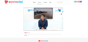 Pyone Play Web Myanmar TV MRTV Forever Group