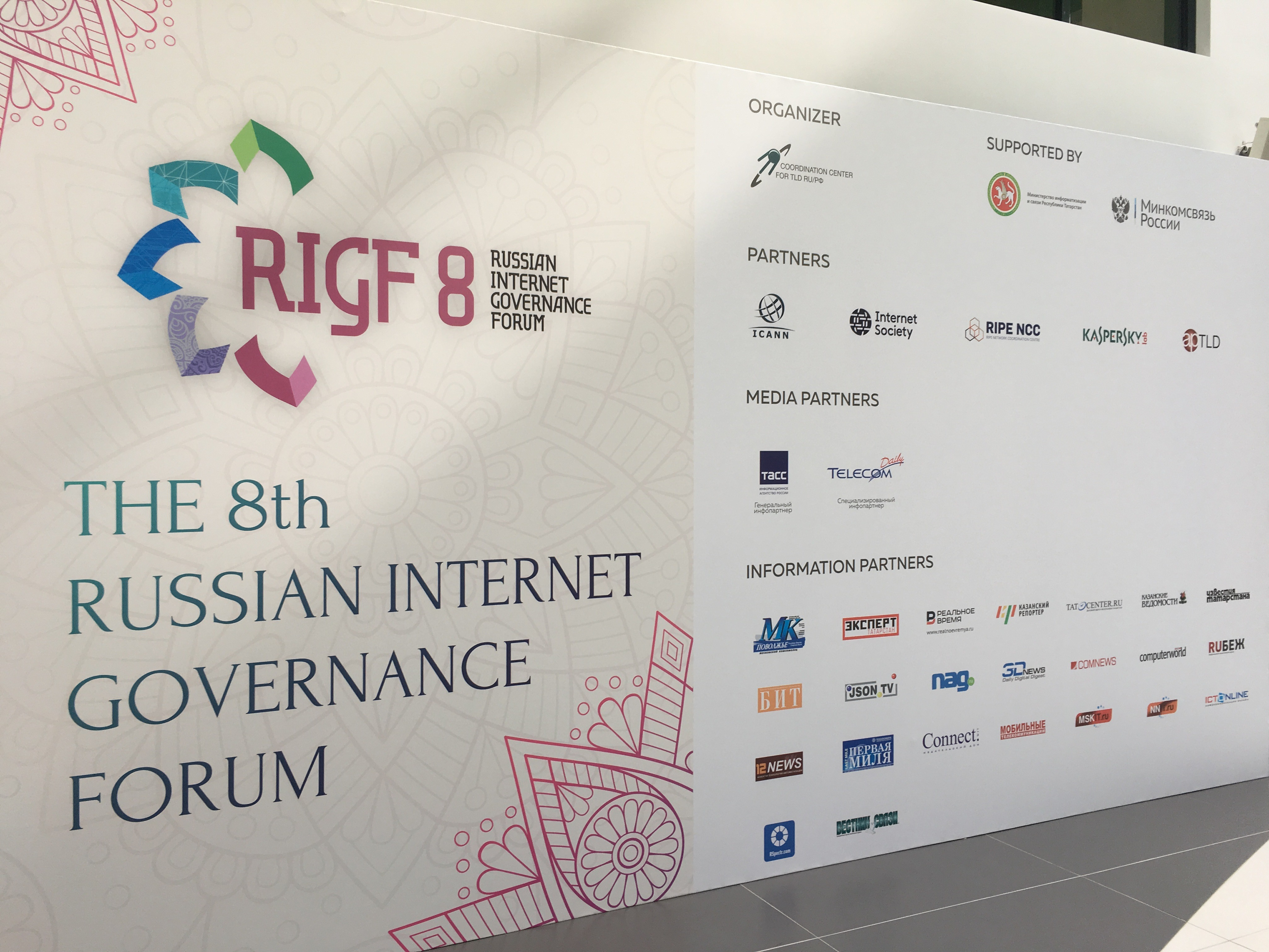 Russian Internet Governance Forum: Standing by the Internet of opportunity Thumbnail