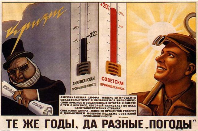 poster34.jpg
