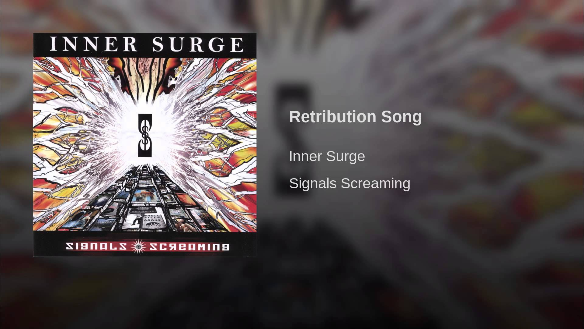 Signals Screaming by Inner Surge