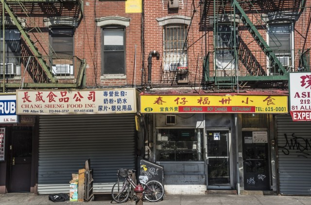 Pies and Thighs in Chinatown