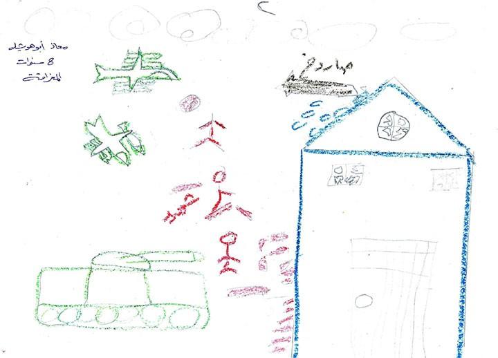 Drawings-Moaz-Hwaishel