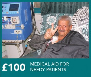 £100 Medical Aid for needy patients