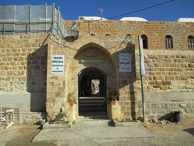 Prophet Musa (pbuh) maqam