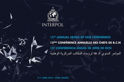 15th Annual Heads of NCB Conference