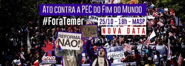 contra-a-pec-241-0005