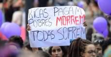 Pela Vida das Mulheres, Soberania e Democracia | Dia das Mulheres