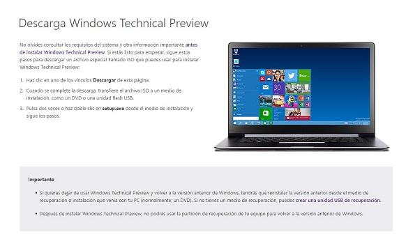 Ya es posible descargar la versión de pruebas del Windows 10