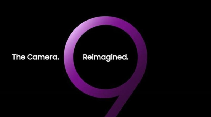 UNPACKED Galaxy S9