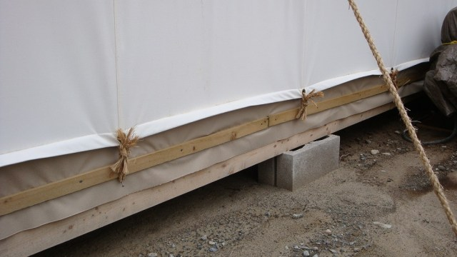 Close up of Tent Bottom