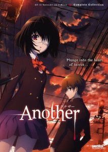 another_dvd_cover
