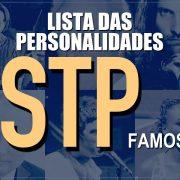 Lista de pessoas famosas com personalidade ISTP