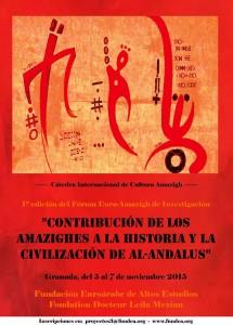 ملصق المنتدى الأورو-آمازيغي الأول، تحت شعار إسهامات الآمازيغ في تاريخ وحضارة الأندلس