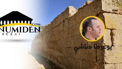 """صورة أضرحة """"مدغوسا """" ليست لها أي علاقة بالأهرامات المصرية يا معالي الوزير"""