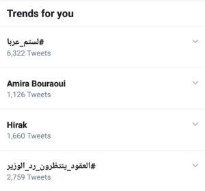 """وسم """"لستم عربا"""" تصدّر التويتر الجزائري"""