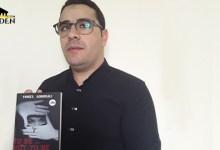 صورة يونس أغقّالي يُصدر روايته الأولى بالانجليزية