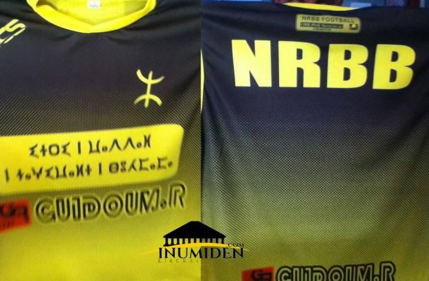 Maillot du NRB Bouhmama refusé par la ligue de Batna