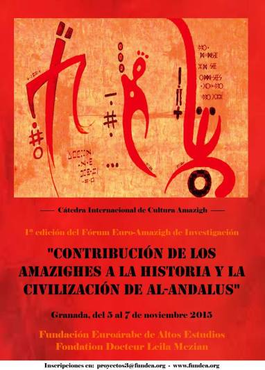 l'Affiche de la 1ière édition du forum Euro-Amazigh de Grenade