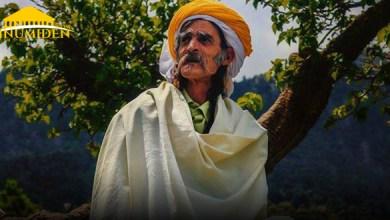 Photo de Le burnous , le costume national amazigh