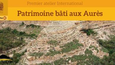 Photo de Ghoufi abrite le 1er atelier international sur le patrimoine bâti dans l'Aurès