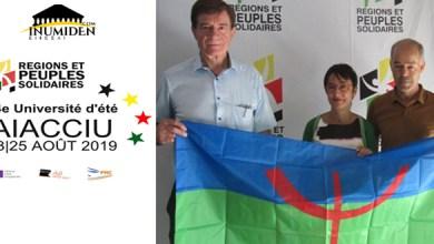 Photo de La fédération Régions et Peuples Solidaires (RPS)  dénonce la détention arbitraire des porteurs du drapeau Amazigh en Algérie
