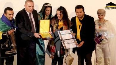 """Photo de Festival du théâtre amazigh: """"Yemma n Dzaïr"""" remporte le prix du meilleur spectacle"""