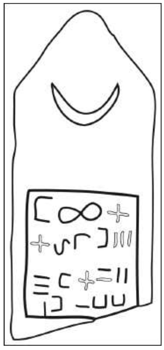 Figure 7. Inscription libyque en boustrophédon - Stèle du musée d'Alger. (D'après J.-B. Chabot)