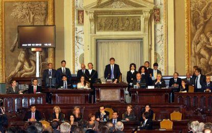Formazione: i nomi dei deputati dell'Ars che hanno votato sì all'abolizione della legge 24. E altro ancora...