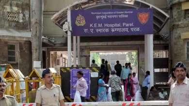 kem hospital protest 1590474029