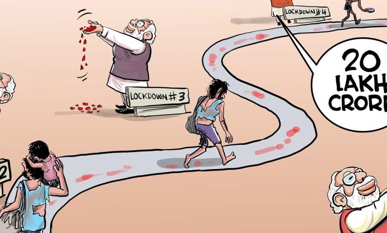 20lakh crore package 1650 ufnmd8djbdbcj 1