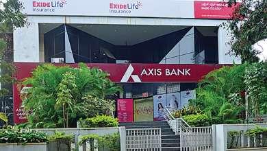 868484 axis bank 1