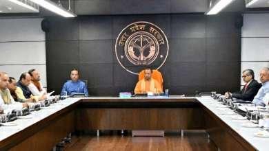 897792 uttar pradesh government 1