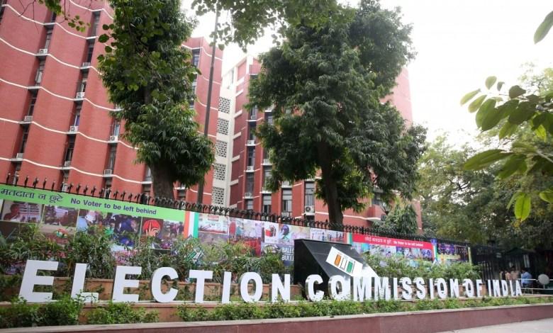 election 12commission eps11