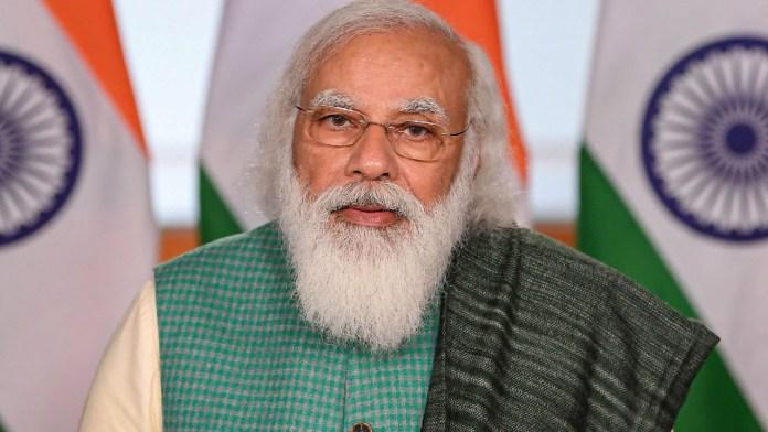 pti prime minister narendra modi pm india pib 948257 1612616683