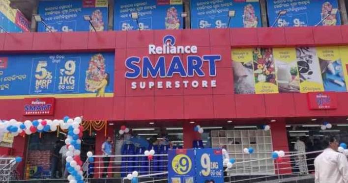 reliance smart store semiliguda koraput