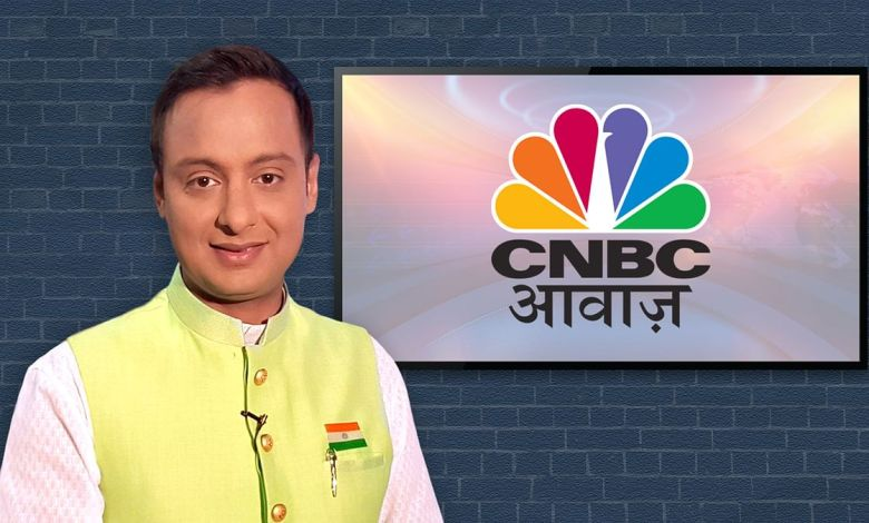 fraudulent trading: sebi confirms directions against former cnbc awaaz anchor, his family members - inventiva