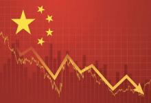 world's second largest economy under threat